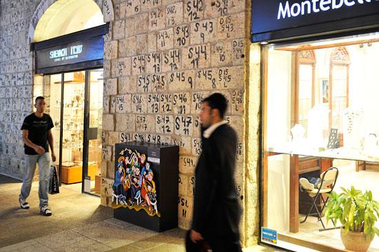 Mamilla-Viertel Einkaufspassage Jerusalem