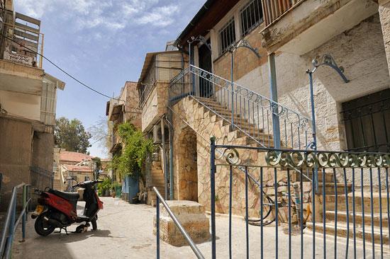 Nachalot Jerusalem