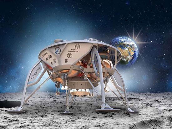 """Das Raumfahrzeug der israelischen Forschungsgruppe """"SpaceIL"""" soll in zwei Jahren auf dem Mond landen. (© SpaceIL)"""