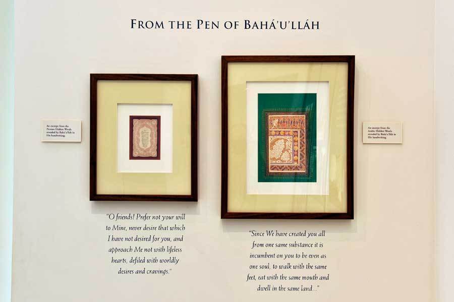 Original Handschriften von Bahaullah. (© Matthias Hinrichsen)