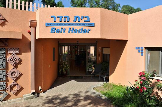 Im Kibbutz-eigenen Seniorenhaus werden alle Kibbutz-Mitglieder betreut, die diese Hilfe benötigen. (© Matthias Hinrichsen)