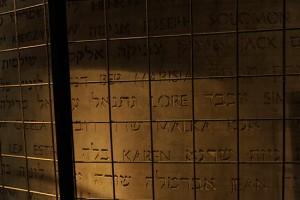 Namen ermordeter jüdischer Kinder im KZ. (© Matthias Hinrichsen)