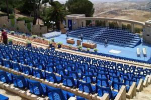 Amphitheater des Hebräischen Universität Jerusalem. (© Israelisches Tourismusministerium)