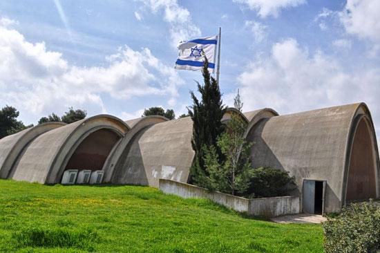 Außenansicht des neuen Museums auf dem Ammunition Hill in Jerusalem. (© IMOT)