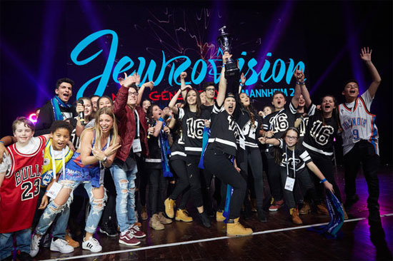 Or Chadasch feat. JuJuBa hatte 2016 die Jewrovision gewonnen.