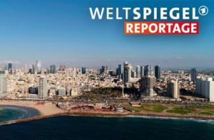 Weltspiegel-Reportage: 70 Jahre Israel. (© ARD)