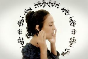 """Videostil aus der Videarbeit """"22 Buchstaben"""" (© Victoria Hanna/JMB)"""
