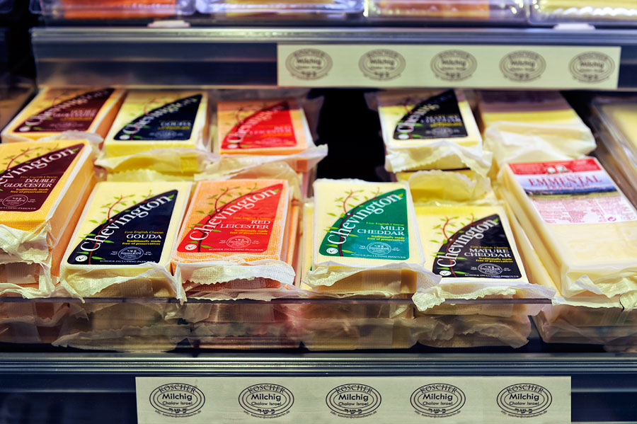 Koscherer Käse