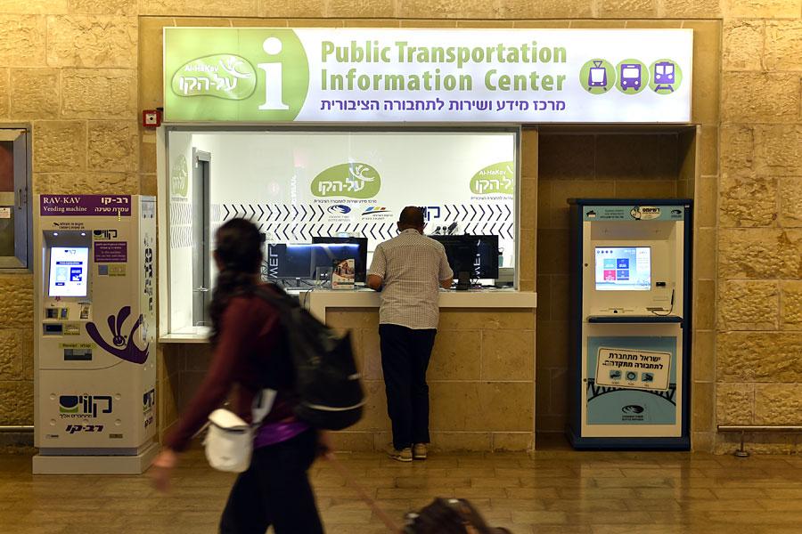 Schalter am Flughafen, an dem die Rav-Kav gekauft und aufgeladen werden kann.