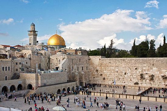 Studienreise nach Jeursalem  Biblische Reisen