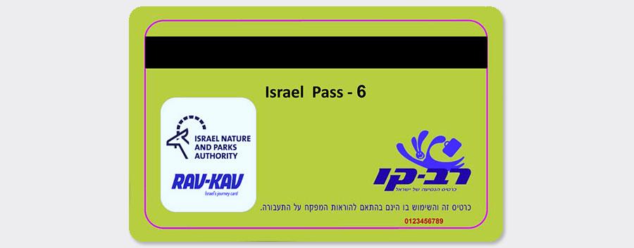 Israel Pass