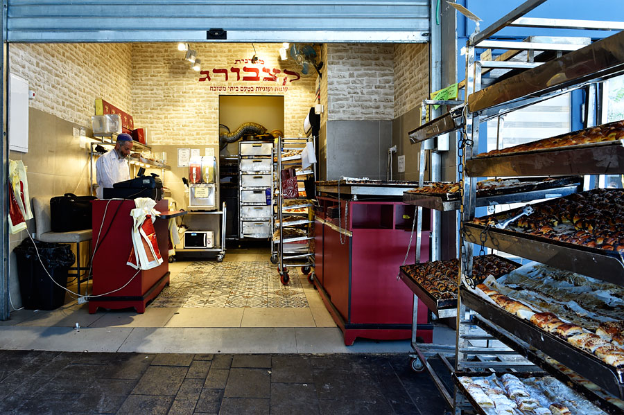 Baeckerei Mea Shearim Jerusalem. (© Matthias Hinrichsen)