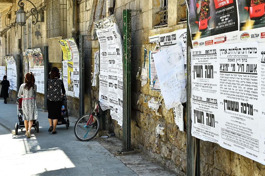 Kein Radio, kein Fernseher - die Wandzeitungen sorgen im jüdisch-orthodoxen Stadtviertel Mea Shearim in Jerusalem für aktuelle Informationen. (© Matthias Hinrichsen)