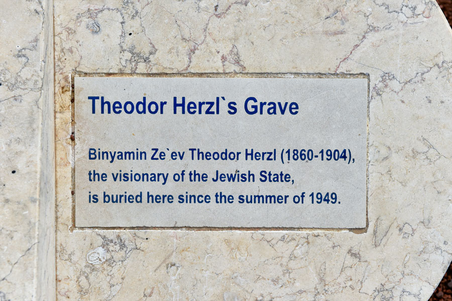 Grab von Theodor Herzl. (© Matthias Hinrichsen)
