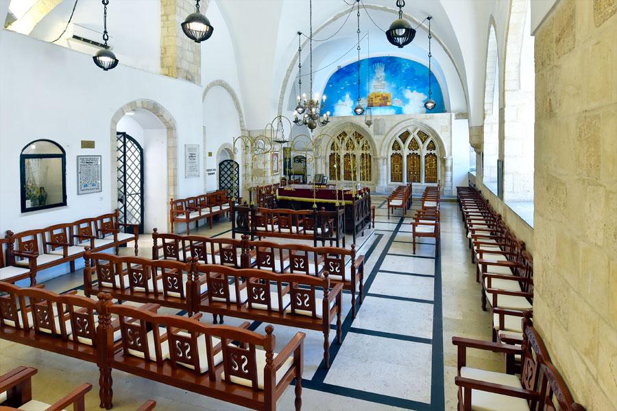 Vier Sephardische Synagogen: Yohanan Ben Zakkai Synagoge. (© Matthias Hinrichsen)