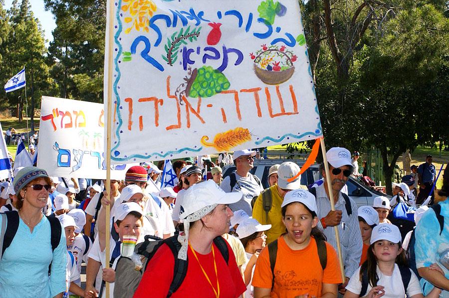 Bereshit-Parade in Jerusalem anlässlich Schawuot. (© Mark Neyman/GPO)