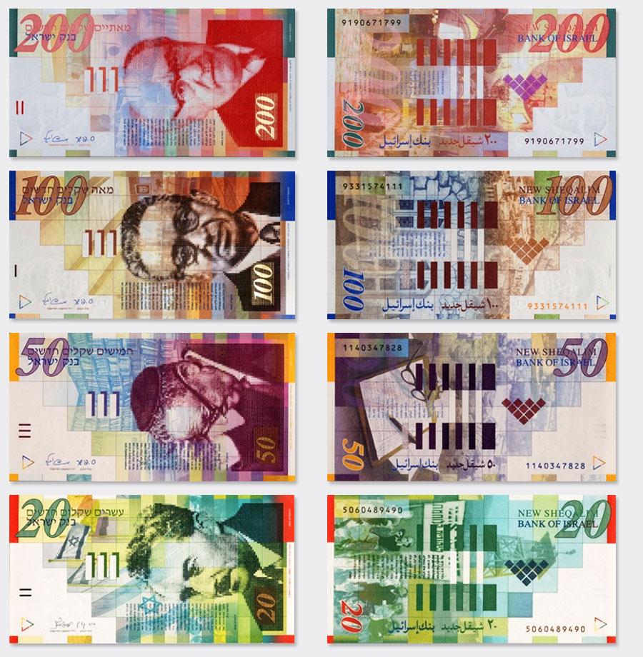 Banknoten Israel, die heute noch gültig sind. (Abbildungen Banknoten © Bank of Israel; Gestaltung © www.israelmagazin.de)