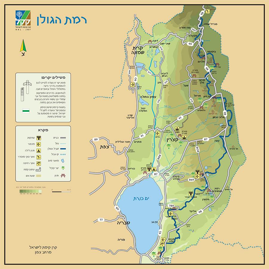 JNF-KKL Karte des Golan Trail.