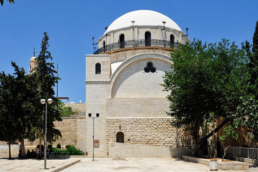 Hurva Synagoge