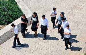 Junge Menschen in Israel.