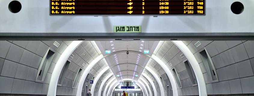 Hauptbahnhof Jerusalem