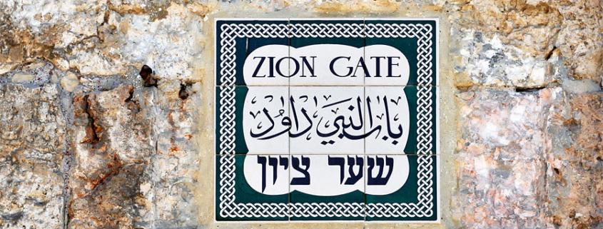 Zionstor Jerusalem