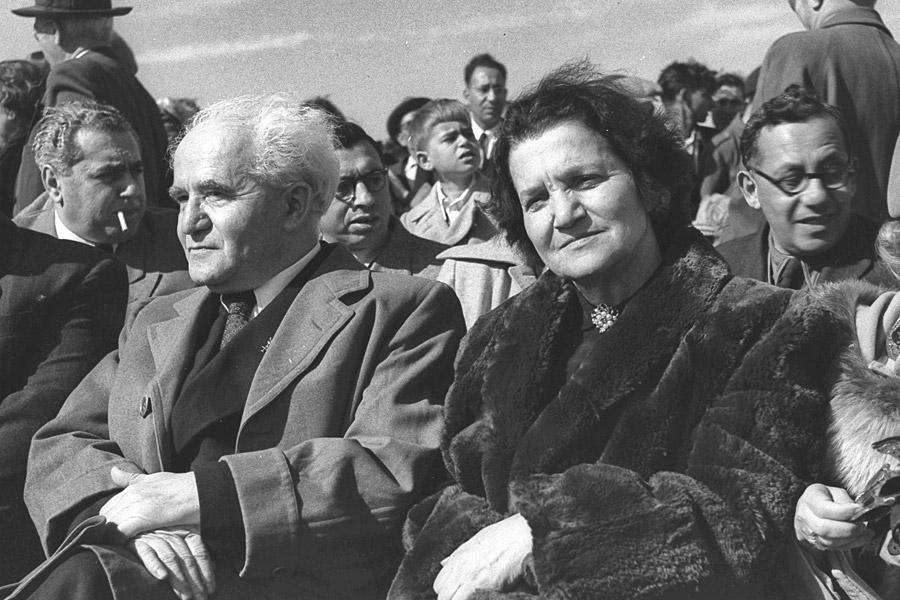 David Ben-Gurion mir seiner Frau Paula.