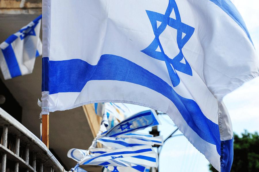 Israel hatikwa