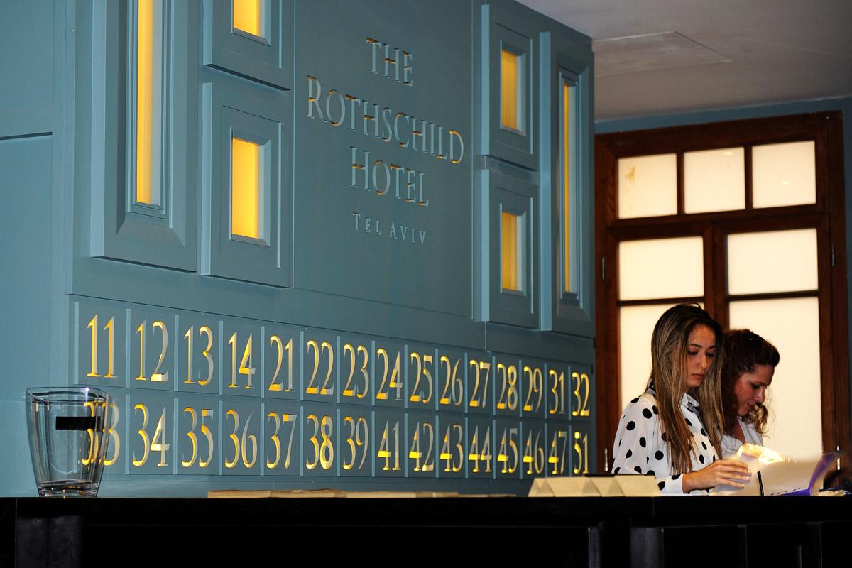 Rothschild Hotel in Tel Aviv.