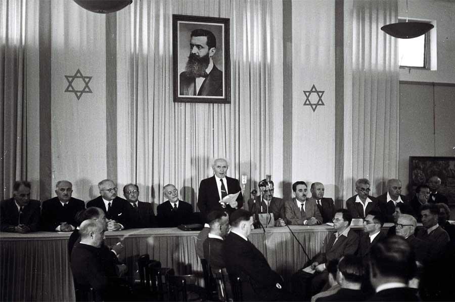 Israel Unabhängigkeitserklärung