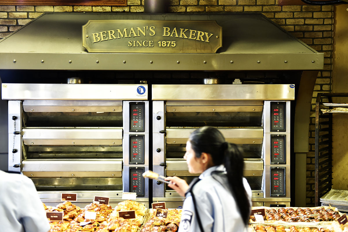Bäckerei in Jerusalem.