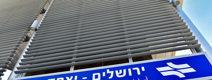 Hauptbahnhof in Jerusalem