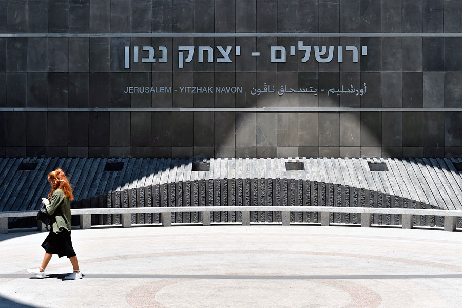 Bahnhof Jerusalem