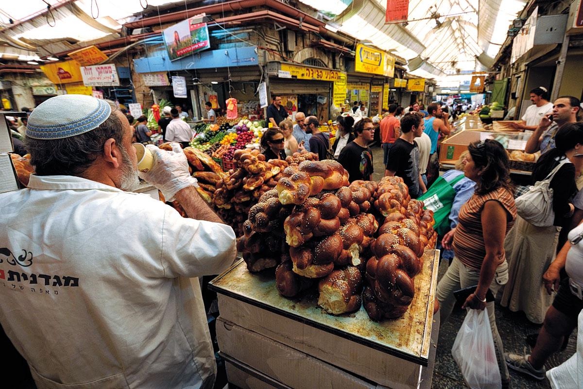 Challa am Freitag auf dem Mahane Yehuda Markt.