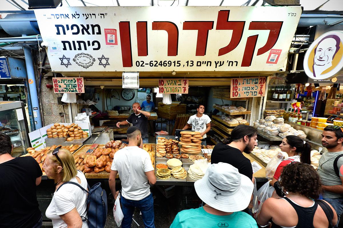 Backwaren, frisch aus dem Ofen auf dem Mahane Yehuda Markt in Jerusalem.