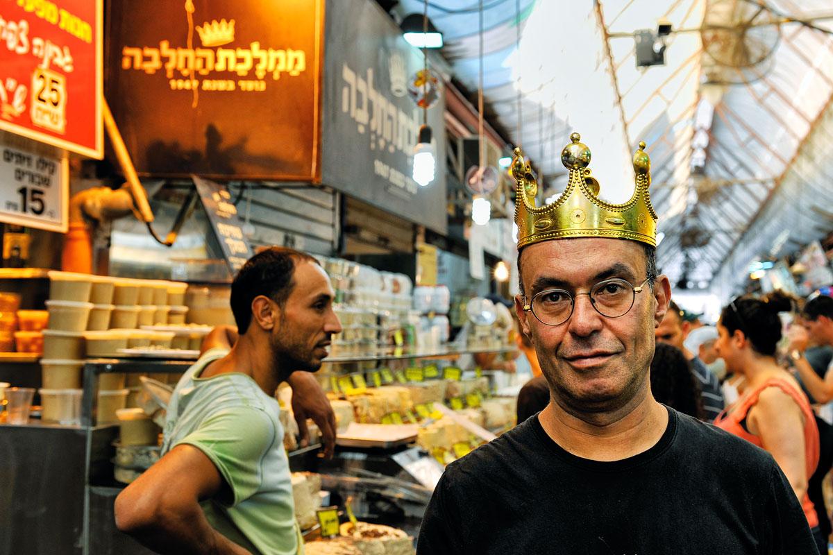 Halva-König auf dem Mahane Yehuda Markt.