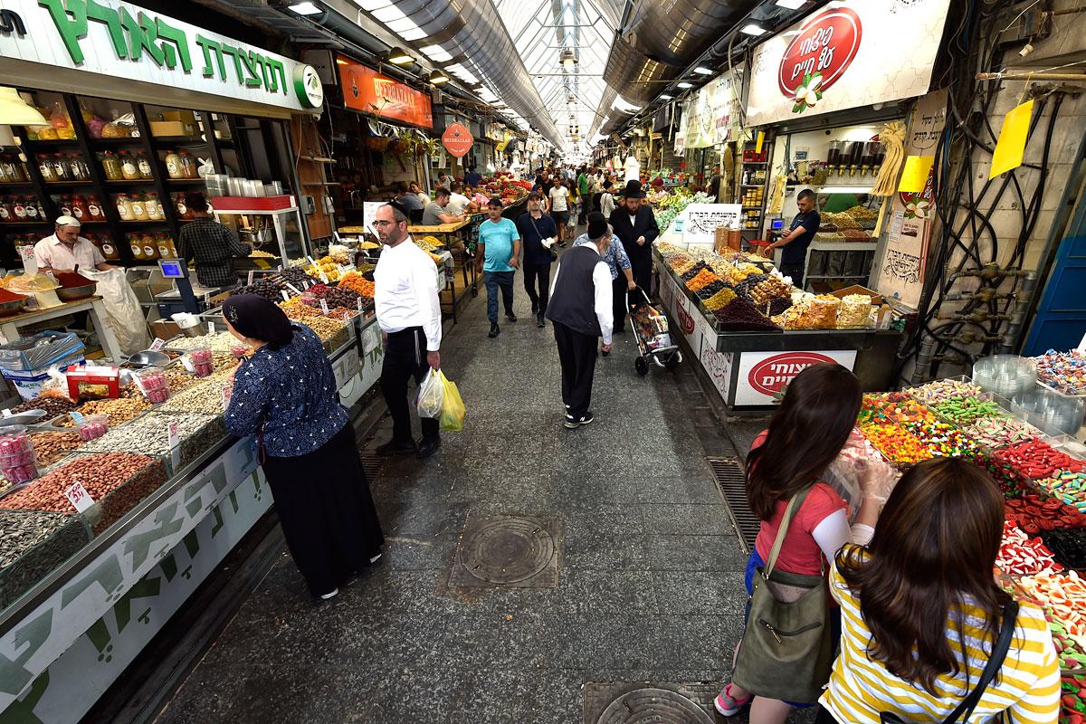 Mahane Yehuda Markt in Jerusalem.