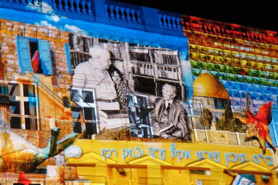 Illumination zum Festival of Lights der israelischen Botschaft in 2015.