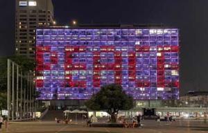 Frieden auf Stadtverwaltung in Tel Aviv
