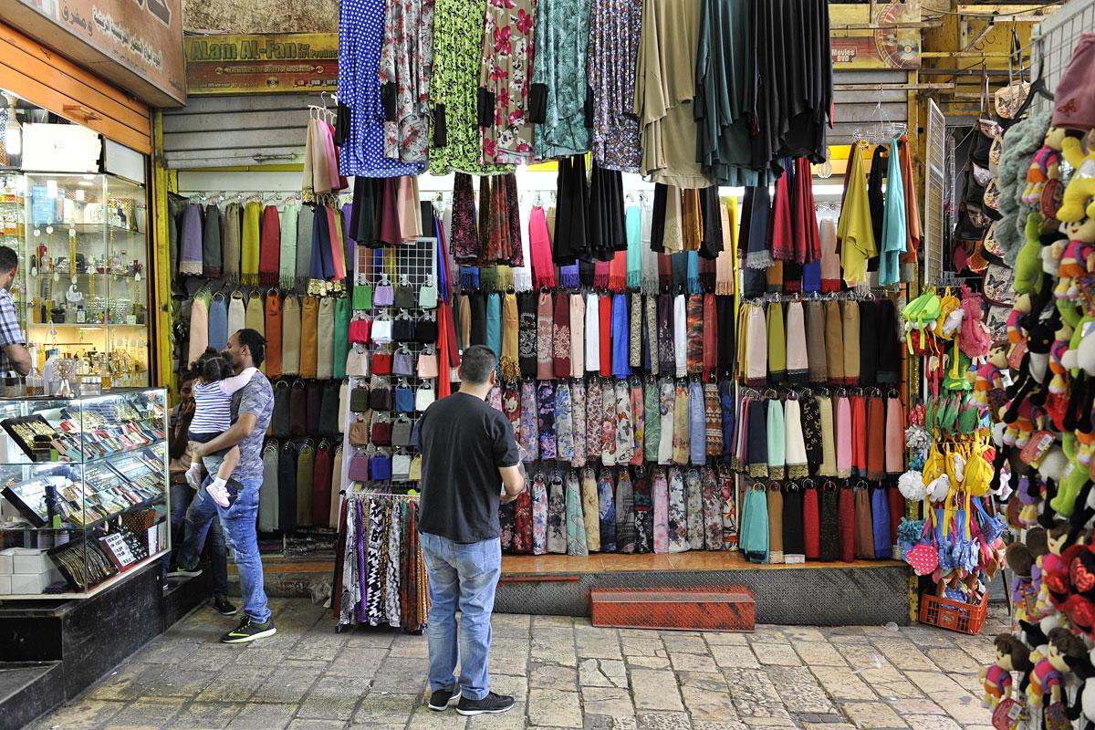 Damaskustor in Jerusalem