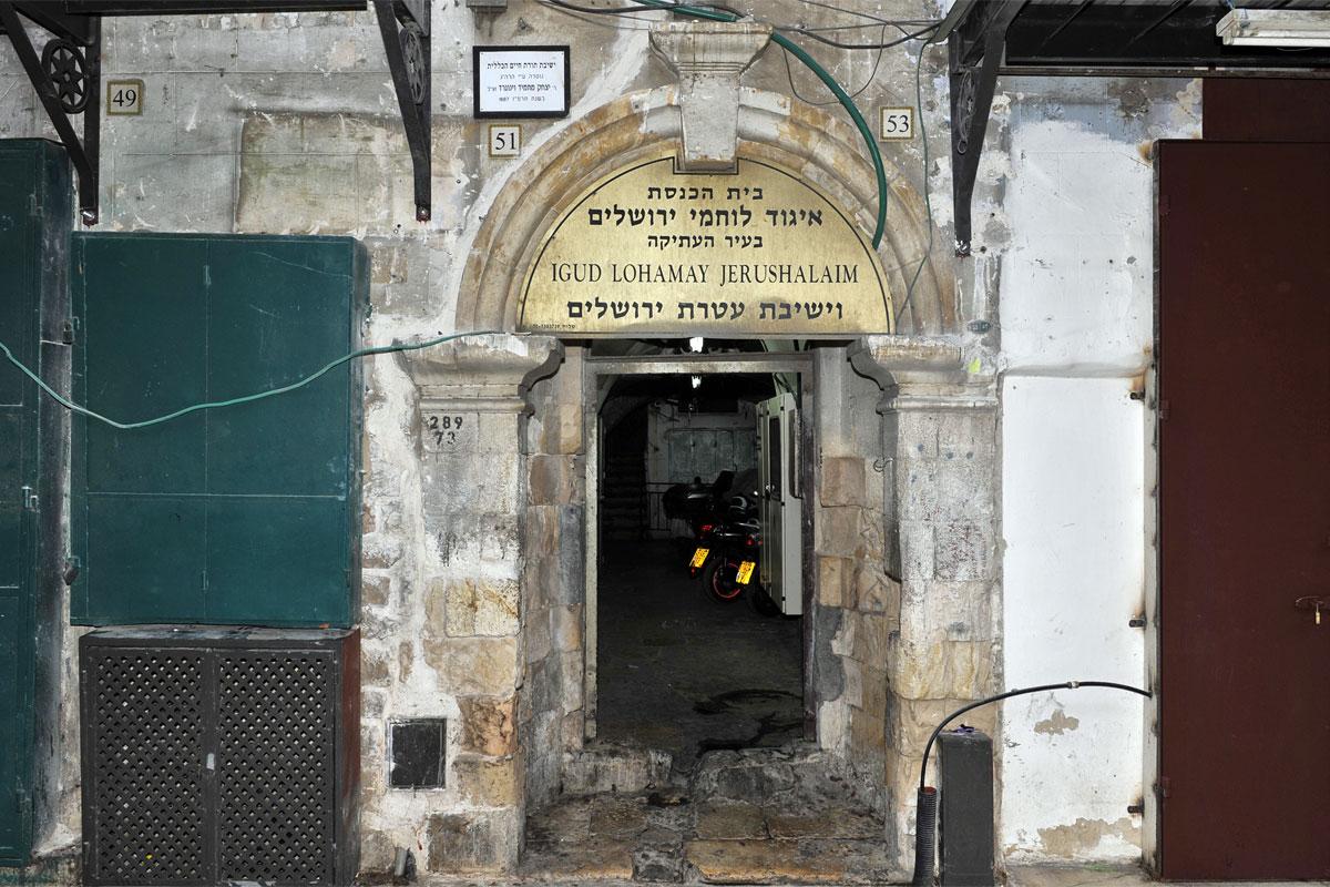 jüdisch in der muslimischer Altstadt Jerusalems