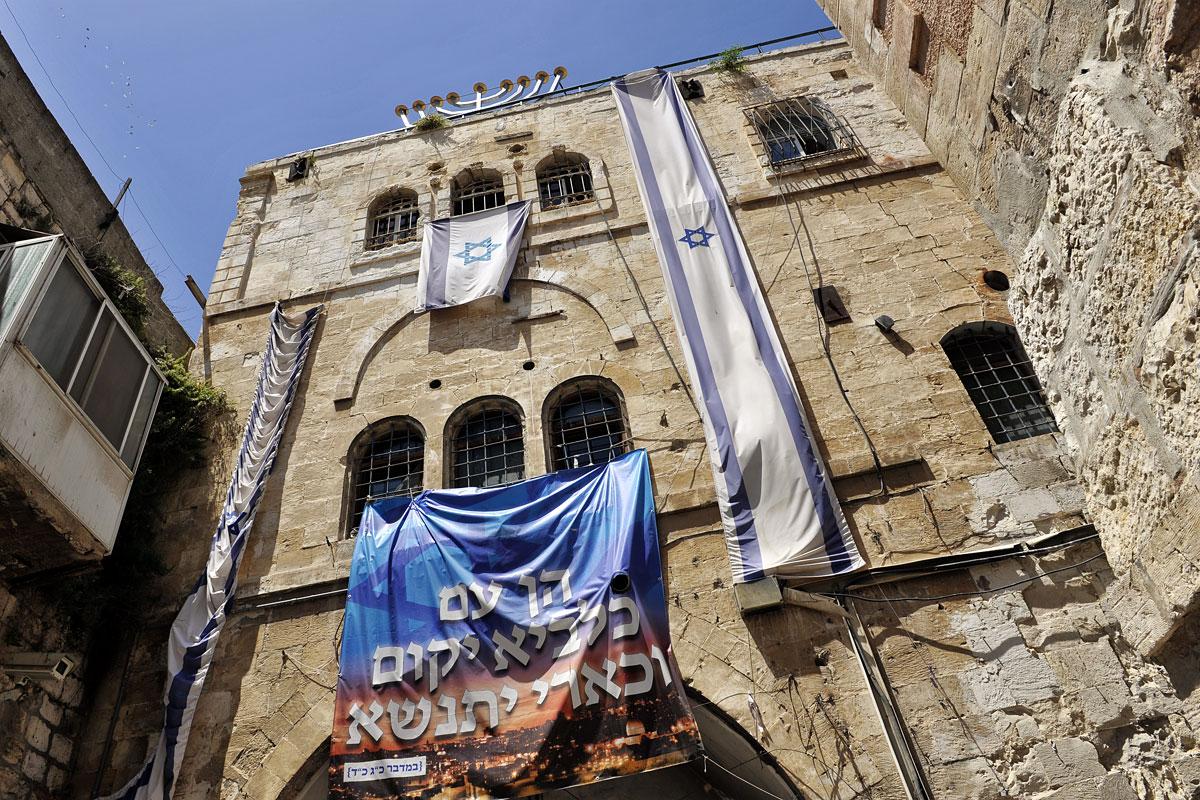 Jüdisches Haus in der muslimischen Jerusalemer Altstadt.