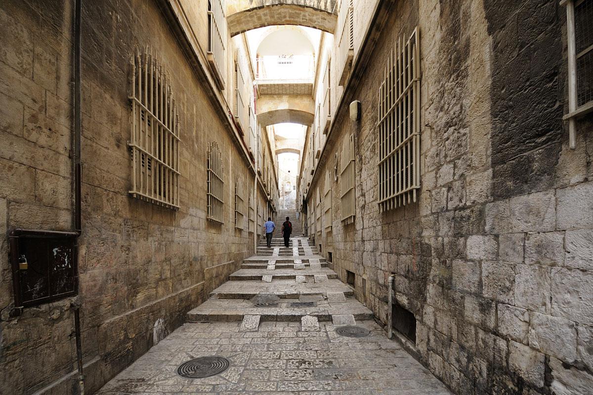 muslimischen Altstadt Jerusalem