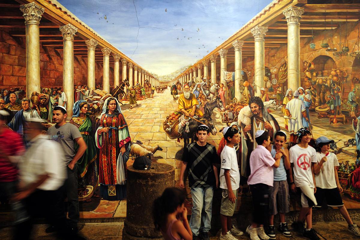 Wandgemälde mit dem Cardo zu römischer Zeit.