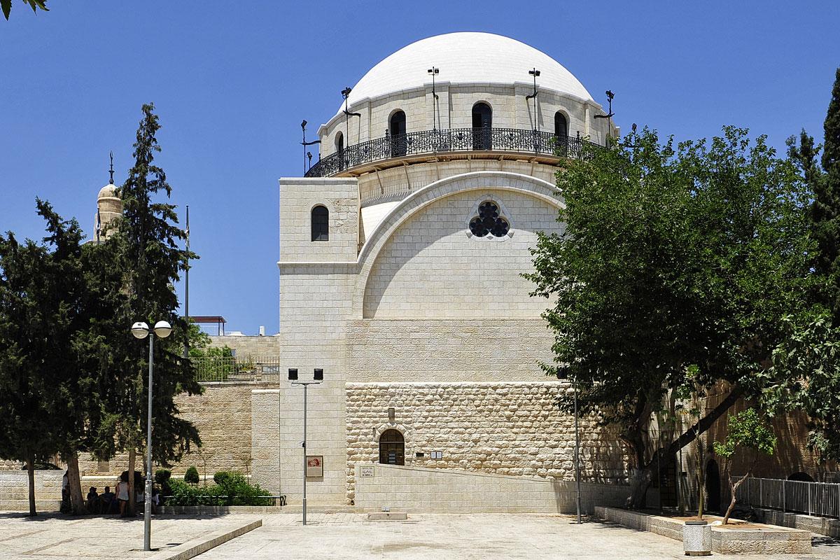 Die Hurva Synagoge in Jerusalem