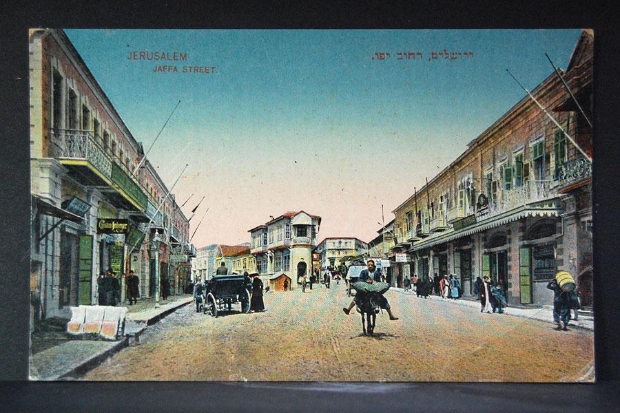 Jaffa Street im historischen Jerusalem.