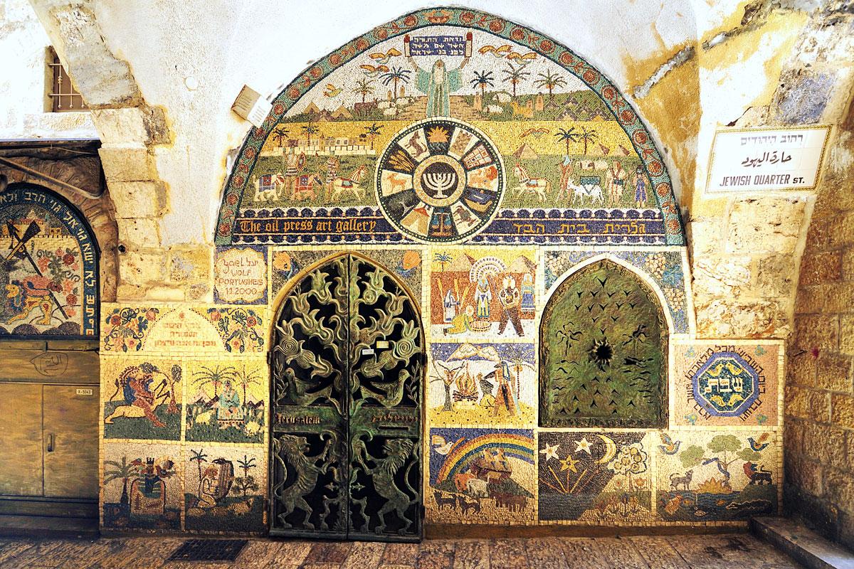 Dekorative Mosaiken an einem Zugang zum jüdischen Viertel.