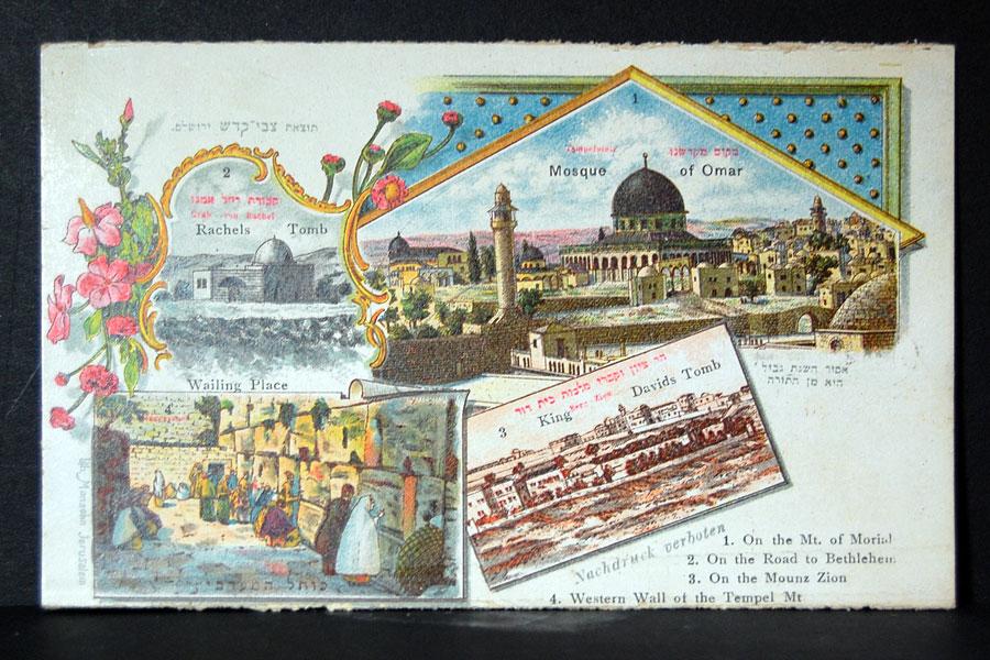 Historische Postkarte von Jerusalem.
