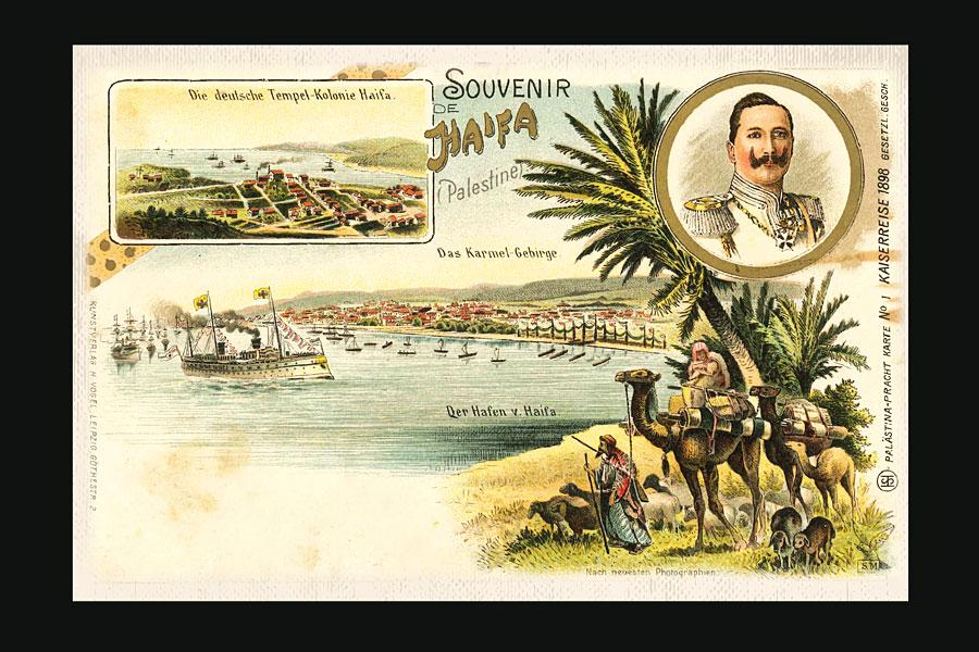 Historische Postkarte aus Haifa