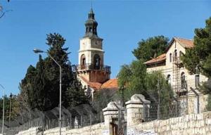 Schneller Waisenhaus Jerusalem